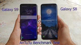 តេសកម្លាំងម៉ាស៊ីន Galaxy S9 និង Galaxy S8 លើ AnTuTu (Khmer Review) | Galaxy S9 vs Galaxy S8 AnTuTu