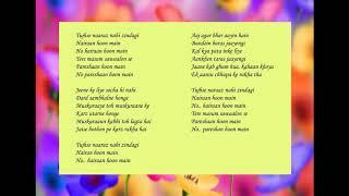 Tujhse Naraz Nahi Zindagi Karaoke With Lyrics | Sanam Puri