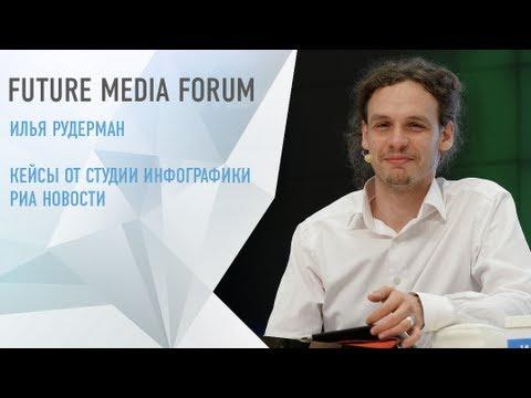 Журналистика — Википедия