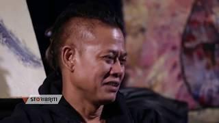 Legend Story Tony Q Rastafara Part I