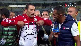 بالفيديو.. حسام باولو: «وشي حلو على المنتخب»