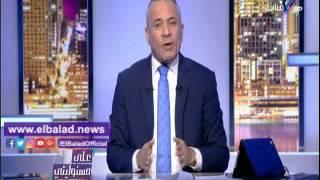 أحمد موسى: الخميس المقبل يوم أحمر.. وأنتظر تهنئة عمرو أديب بفوز الأهلي .. فيديو