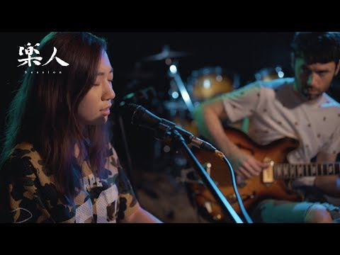 Julia吳卓源 -為你我受冷風吹 | 樂人 iCover Session