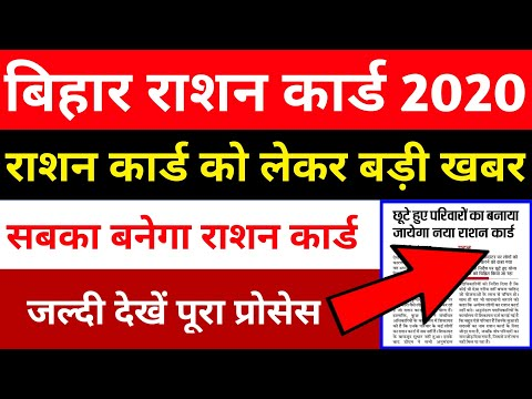 Ration card online kaise check kare | new ration card number search | rashan card online check from YouTube · Duration:  5 minutes 44 seconds