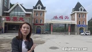 [4K] 中国 大連観光 冰峪溝(荘河市)の観光紹介 #1