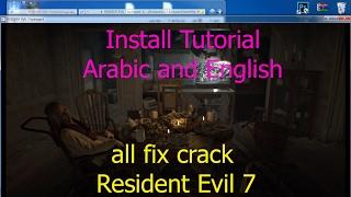 Resident Evil 7 CPY Crack fix -  Resident Evil 7 حل مشكلة الكراك