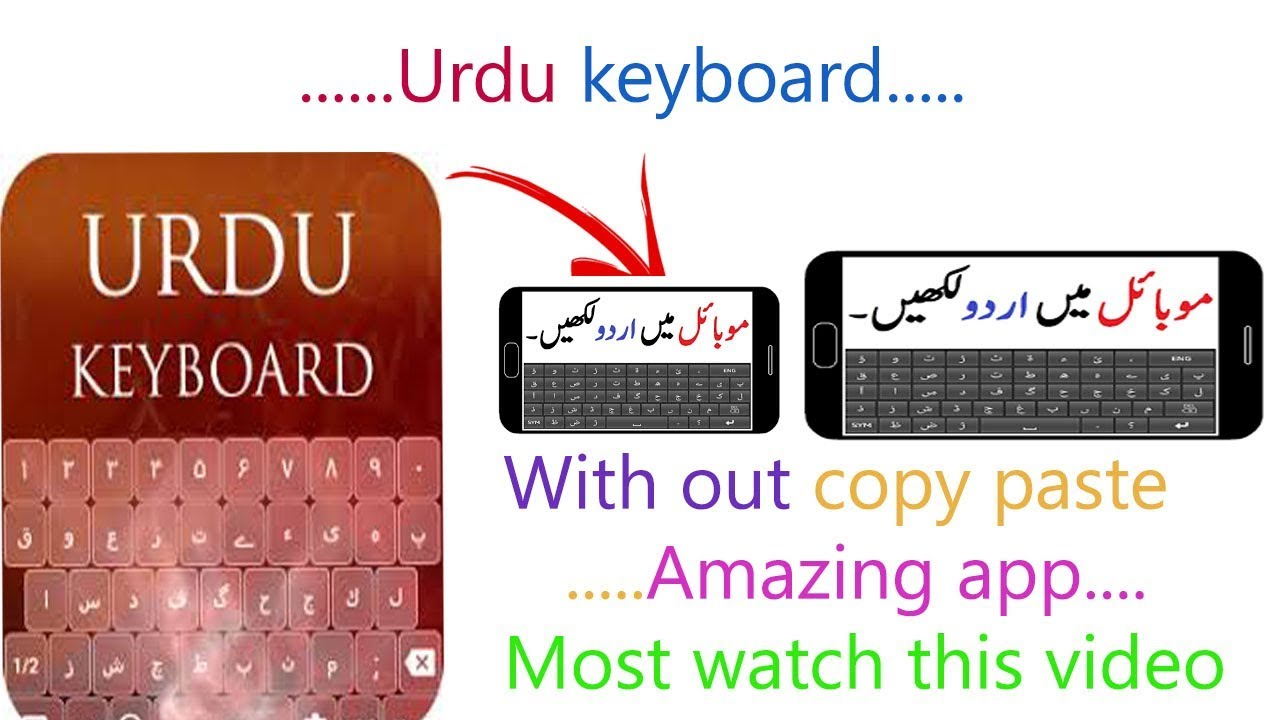 how to read and write urdu language