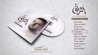 Mevlan Kurtishi - ISHRAQ (Full Album)