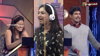 Dosth Bada Dosth today promo 10-10-2015 Puthuyugam TV new Celebrities Game Show promo video 10th October 2015