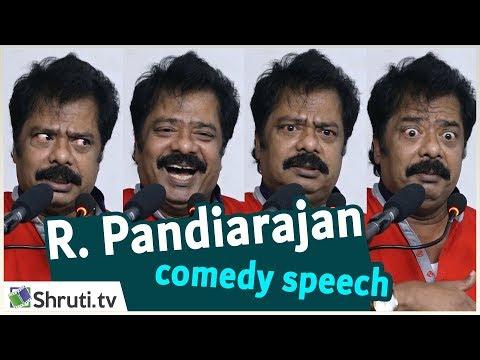 Making of Aan Paavam - R. Pandiarajan funny speech | ஆர். பாண்டியராஜன் பேச்சு | ஆண் பாவம்