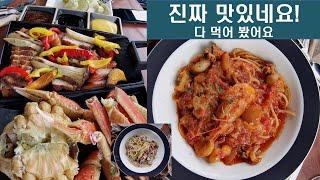 #야인시대 #김영태 [박영록의 한끼] 한강2020풀빌라…