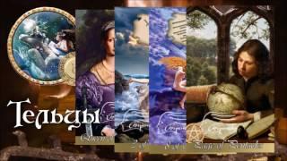 Таро прогноз (гороскоп) с 16 по 22 января 2017 года для всех знаков зодиака