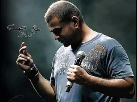 تحميل اغانى عمرو دياب