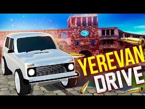 YEREVAN DRIVE - ՀՐԱՊԱՐԱԿ, ՄԵՏՐՈ, ԿԻՆՈՄՈՍԿՎԱ #2