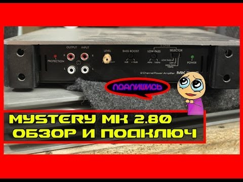 Mystery mk 2.80 инструкция