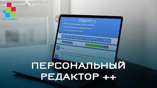 видео Opencart и разработка модулей