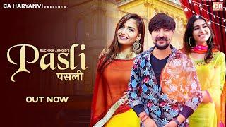 Pasli Song | Ruchika Jangid | Sweta Chauhan | Kay D | New Haryanvi Songs Haryanavi 2021