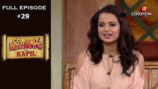 Comedy Nights with Kapil | Full Episode 29 | Kangana Ranaut