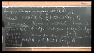 2 - Основная теорема арифметики