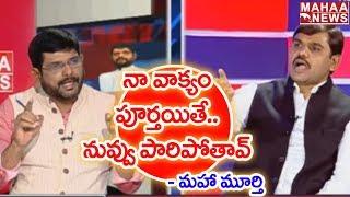 Mahaa Murthy Satire Saying Vishnu Vardhan Reddy Will Run Away From Live Debate |#PrimeTimeWithMurthy