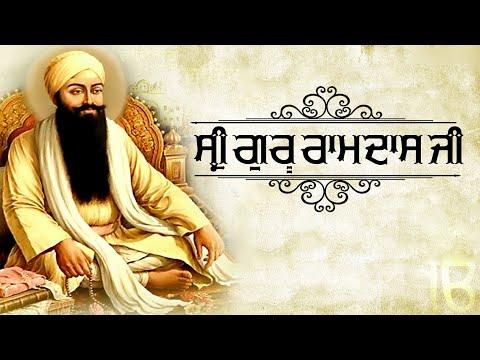 Shri Ram Ji Hd Wallpaper Shri Guru Ramdas Ji Youtube