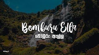 Bomburu Ella | Nuwara Eliya | Sri Lanka