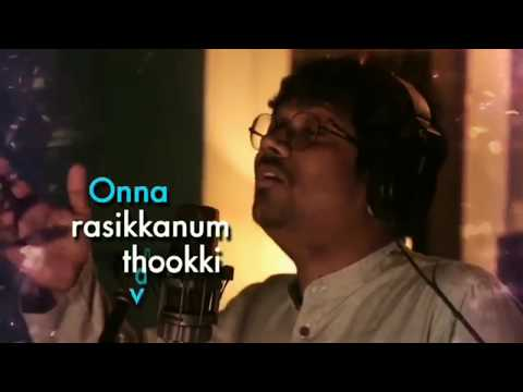 Yembuttu Irukkuthu Aasai Lyric Video