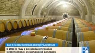 Молдавские вина покорили европейцев: Negru de Purcari поставляют в Букингемский дворец