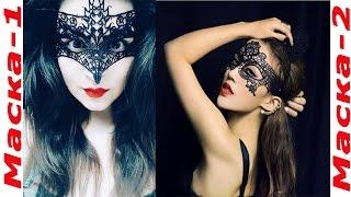 маска-карнавал женская черная. Отличное дополнение к празднику!