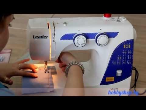 Швейная машина leader vs 379 видео обзор