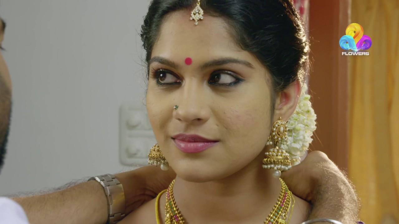 seetha kalyana vaibhogame lyrics