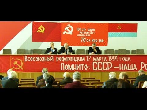 Постановление СНД СССР от 24 12 1990 № 1853 1 О сохранении Союза ССР как обновленной федерации равно