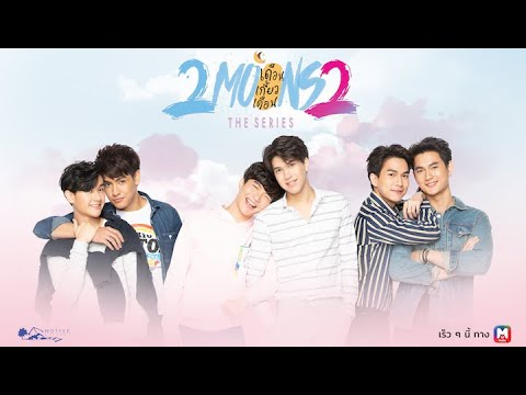 2Moons2 The Series : Trailer