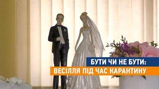 як зробити плед з грошей на весілля своїми руками