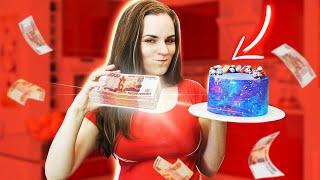 ГОТОВЛЮ ТОРТ НА ПРОДАЖУ и доставляю подписчику Сборка торта