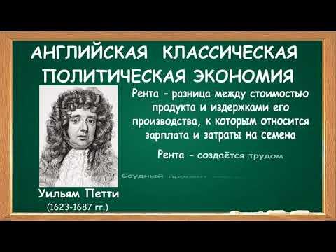 § 1. Понятие и значение формы государства. Теория