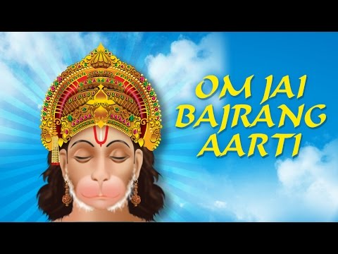 Om Jai Bajrang Bali | Hanuman Aarti | Sanjeev Kumar | Suresh Wadkar | Times Music Spiritual