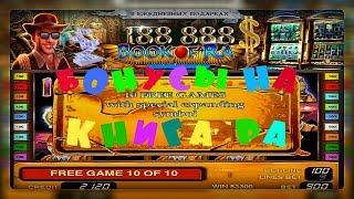 видео Игровой слот Book Of Ra: играть онлайн