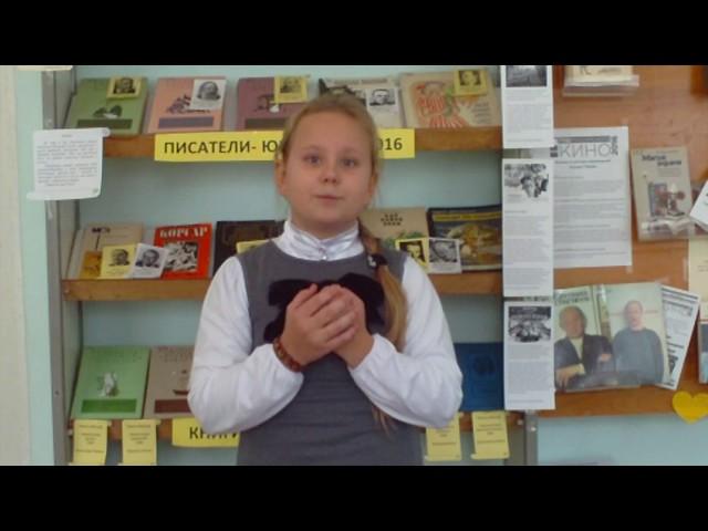 Изображение предпросмотра прочтения – АнастасияБаева читает произведение «Листок (Дубовый листок оторвался от ветки родимой…)» М.Ю.Лермонтова