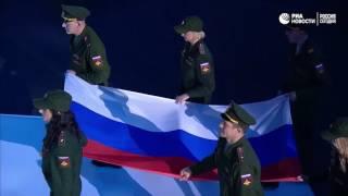 Торжественная церемония открытия военных игр в Сочи
