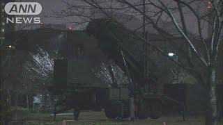 防衛省に「PAC3」配備 北朝鮮ミサイルを警戒(16/03/19)