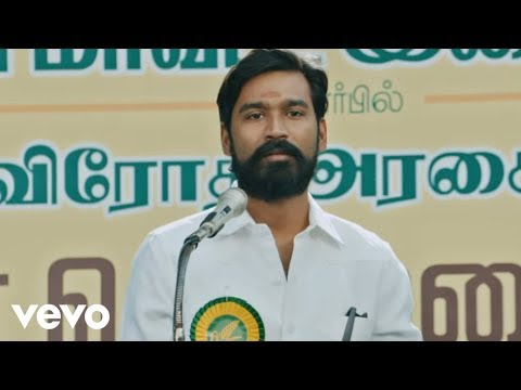 Kodi - Sirukki Vaasam Tamil Video |...