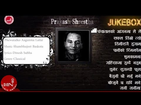 Prakash Shrestha Jukebox Vol I | Evergreen Nepali Songs of Prakash Shrestha