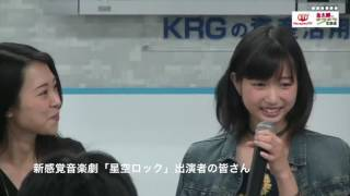 金太郎のキラキラWKDK生放送 2016.6.28放送分のpart3 ゲストは新感覚音...