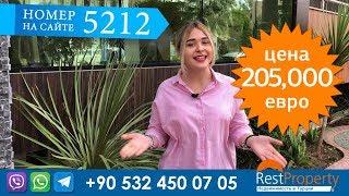 Апартаменты в элитном комплексе в центре района Оба, Турция, Аланья || RestProperty(, 2018-02-09T14:22:41.000Z)