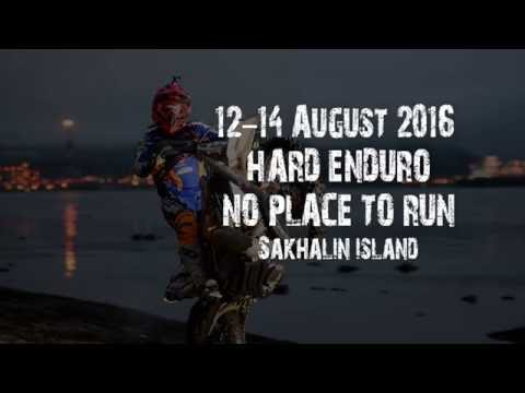 Hard Enduro. No place to run 2016 . welcome