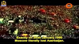 20 января 1990. Баку Азербайджан. Азербайджанцы погибшие за Свободу от СССР  Чёрный Январь