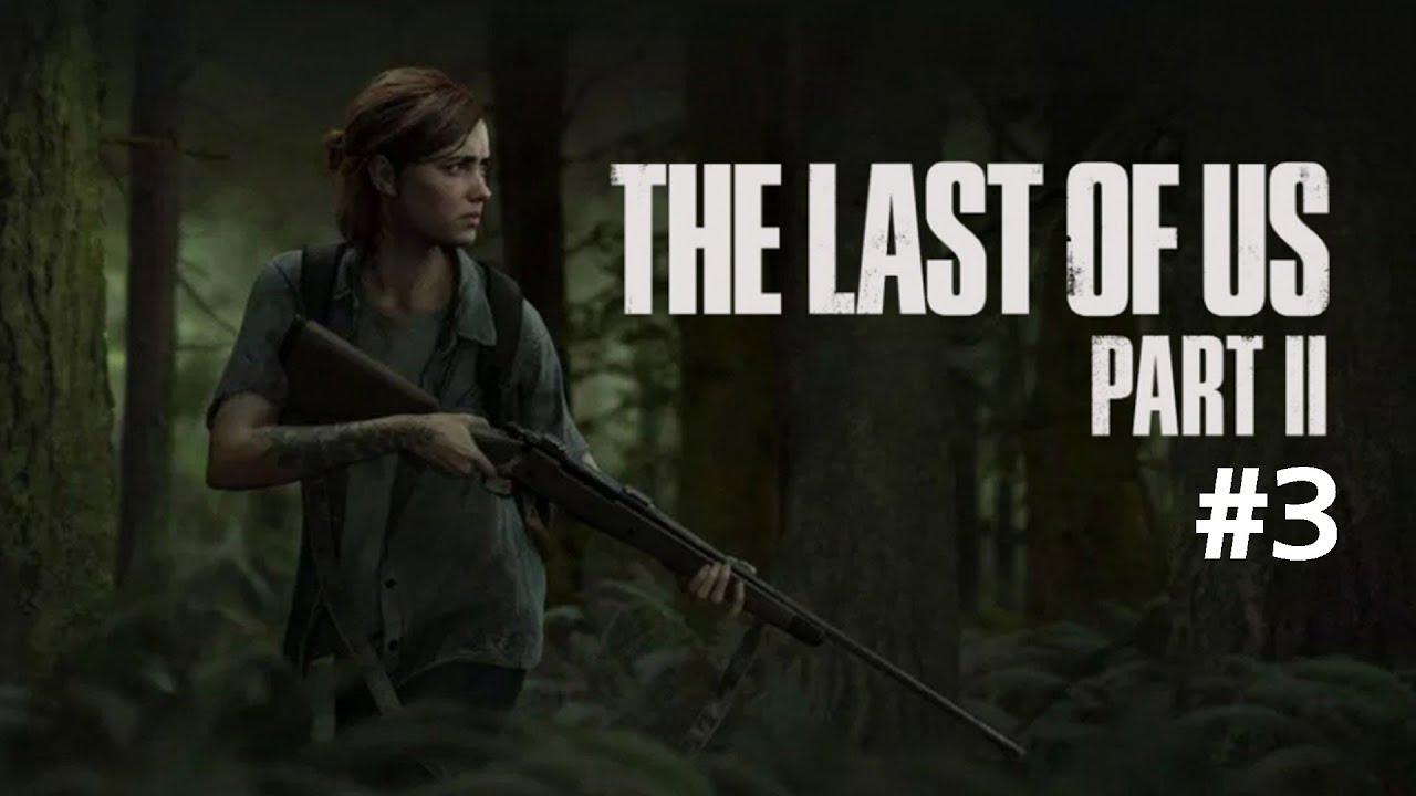 라스트 오브 어스2 PS4 Pro 플레이 영상 #3