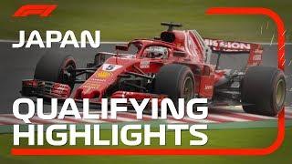 2018 Japanese Grand Prix: Qualifying Highlights thumbnail