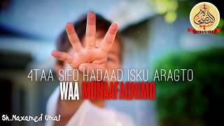 4 SIFO HADAAD ISKU ARAGTO WAA MUNAAFAQNIMO    Sh.Maxamed Umal
